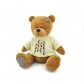 Медведь Топтыжкин коричневый
