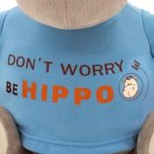 """Бегемот """"BE HIPPO"""""""